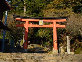 興喜天満神社